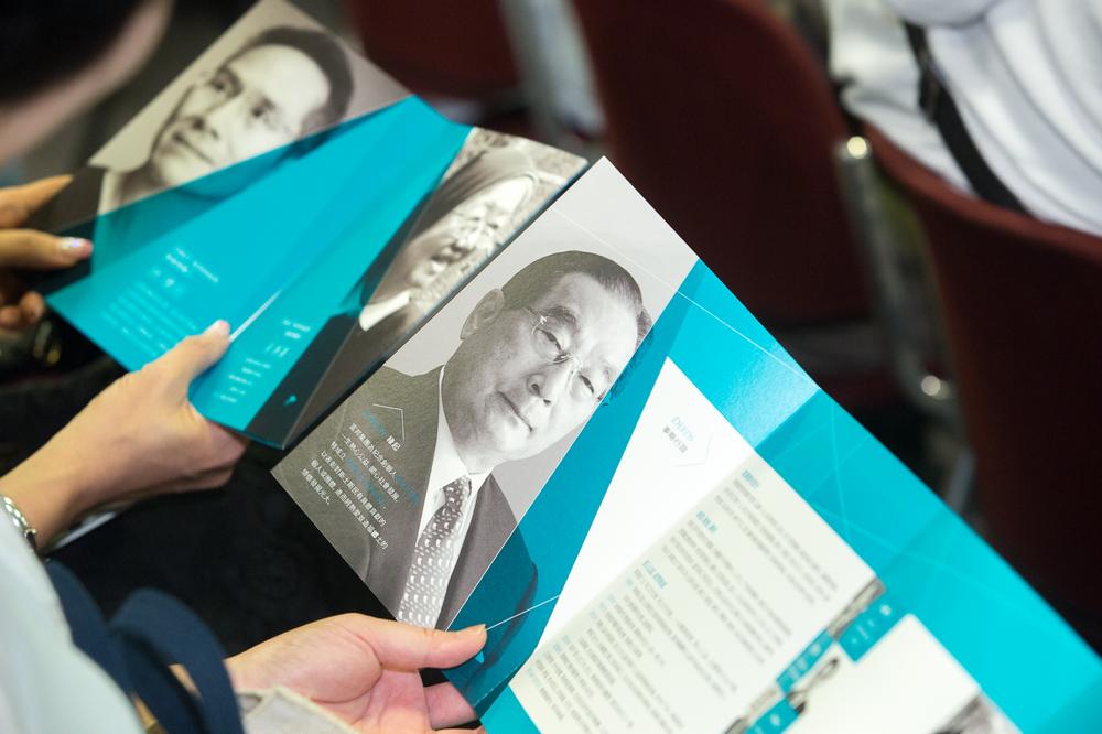 第一屆蔡萬才台灣貢獻獎頒獎典禮
