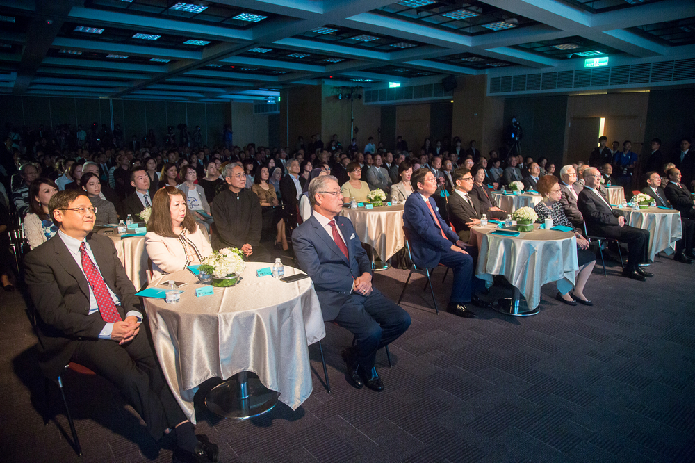 第一屆蔡萬才台灣貢獻獎頒獎典禮 會場
